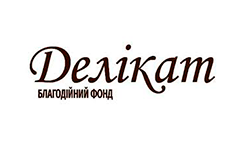 """""""Делікат"""" благодійний фонд"""